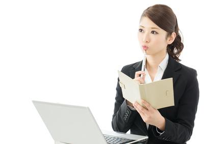 銀行に就職し、資産運用の相談や投資信託の販売をすることになりました