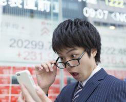 体験談:20歳で株を始めた結果・・・