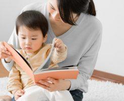 育児しながら株式投資