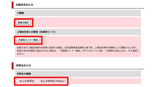 yamato0108b