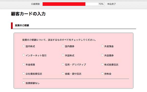 yamato0111