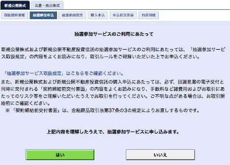 yamato0303