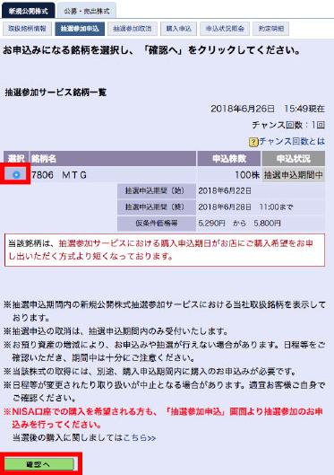 yamato0304