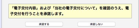 yamato0406